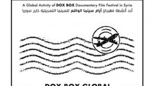 Dox_Box_Global_Day_9