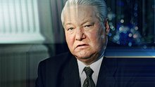 Red_Tsars_Yeltsin_1